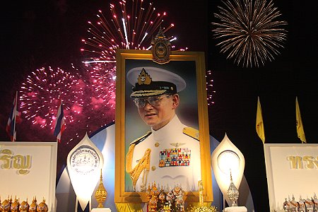 thailand-kings-85th-birthday