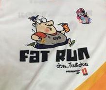 Fat Run