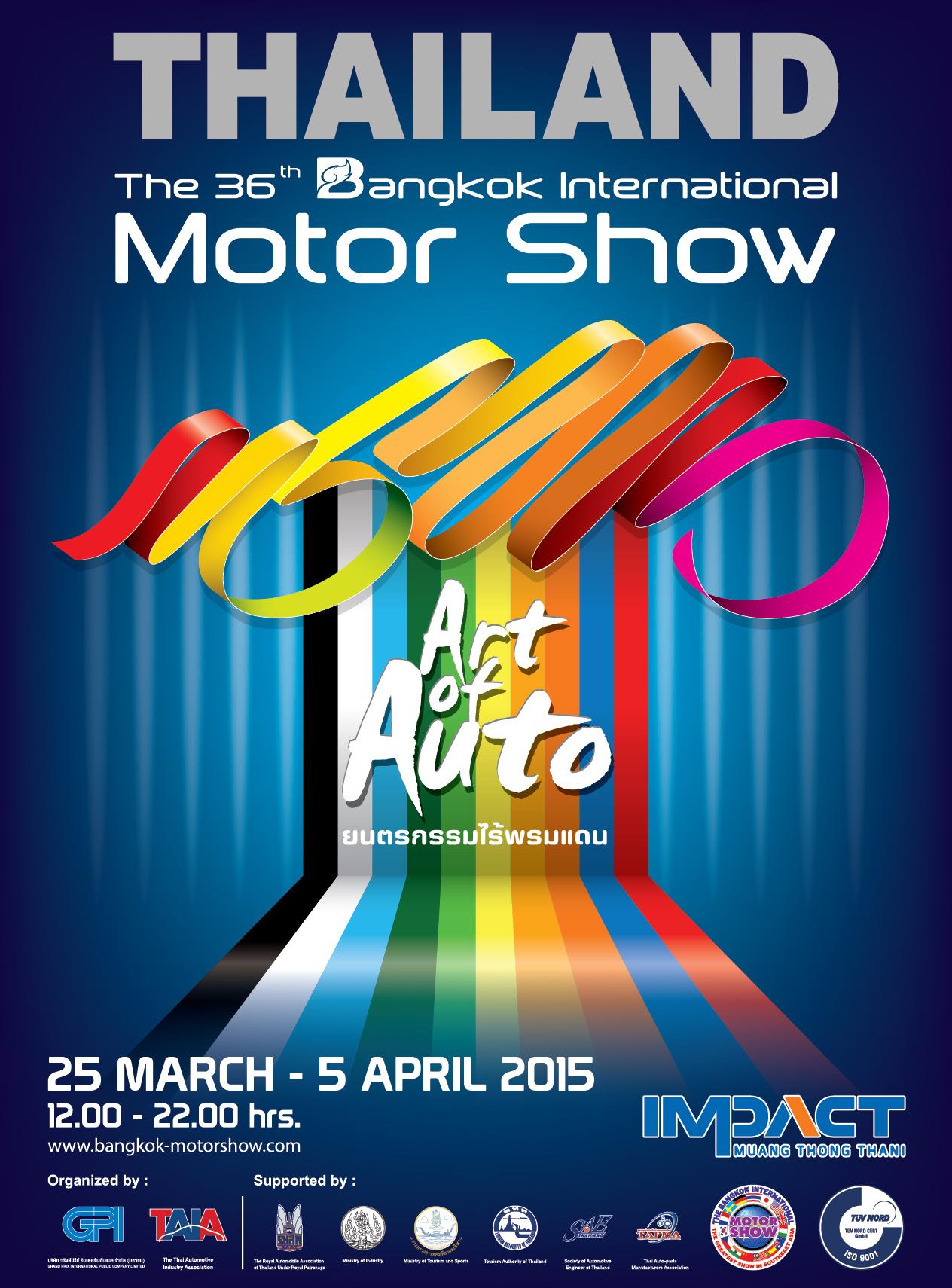 motor-show58