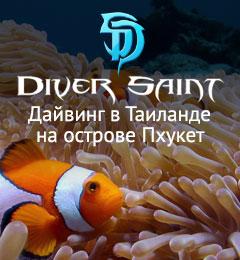 Diver Saint 4 stars Dive Centre in Phuket Thailand