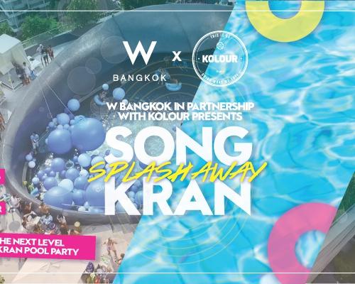 Сонгкран в Бангкоке или самая гламурная вечеринка у бассейна