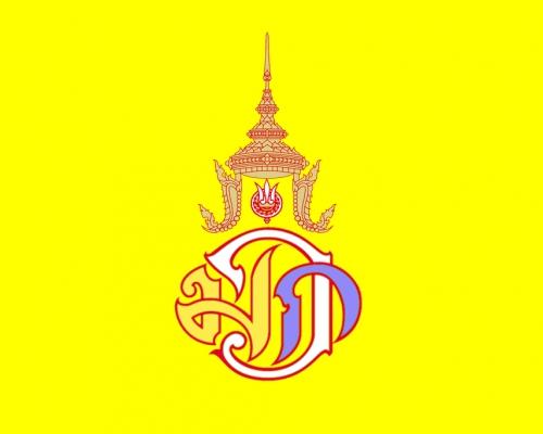 Маха Вачиралонгкорн объявлен Королем Таиланда