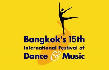 15-ый Международный фестиваль танцев и музыки в Бангкоке