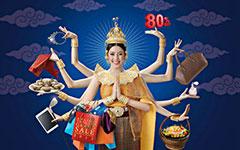 Покупки в Таиланде с Amazing Thailand Grand Sale