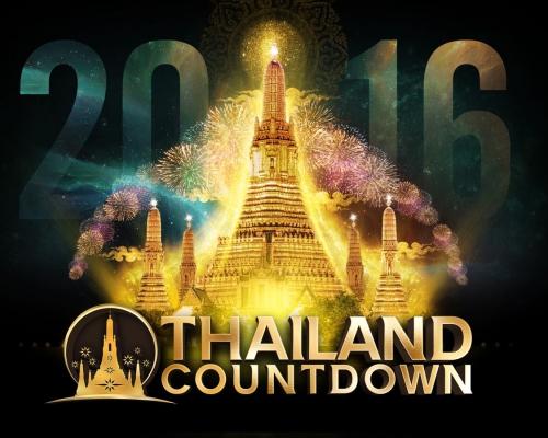 Новогодняя ночь в Таиланде
