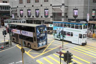 Экскурсия в Гонконг