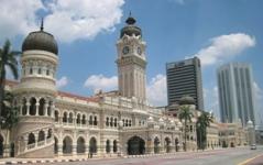 Куала-Лумпур - индивидуальный тур
