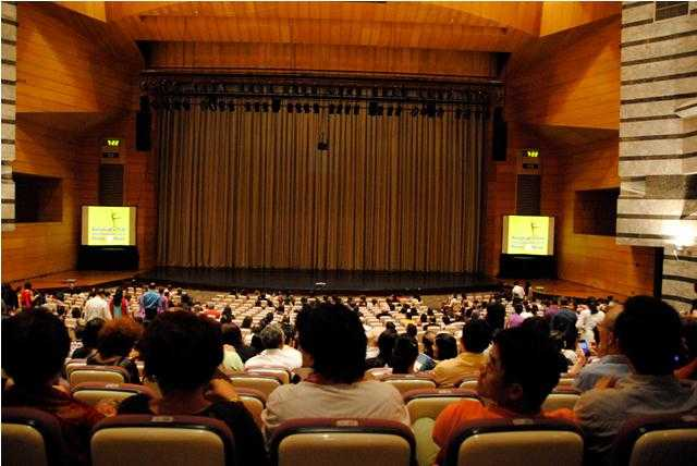 В зрительном зале Thailand Cultural Center