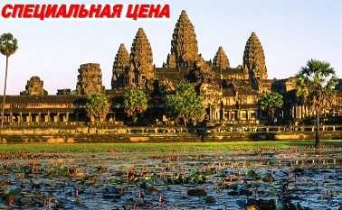 Камбоджа, Ангкор Ват — сокровища кхмерских королей