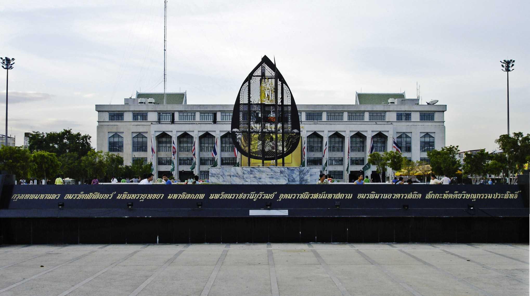 Сколько слов в полном названии столицы Таиланда на тайском?